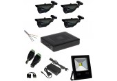 Kit complet supraveghere video exterior cu 4 cam 2 MP, 30mIR, DVR VNT 5 in 1 si proiector cu led 30W cadou
